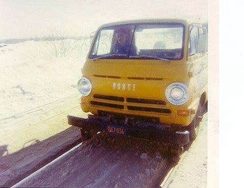 High Rail-Van